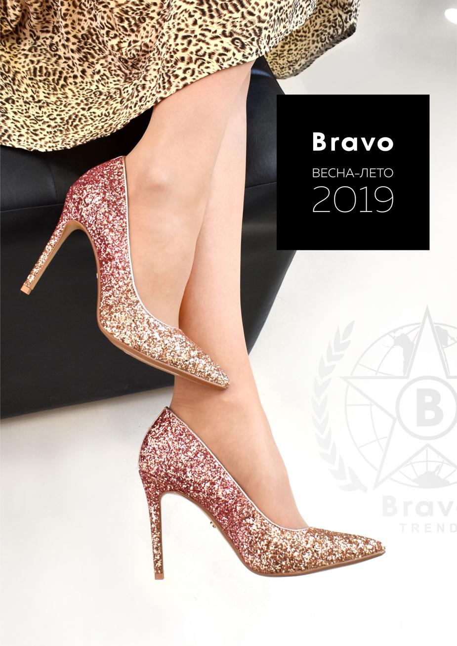 BRAVO Весна-Лето 2019