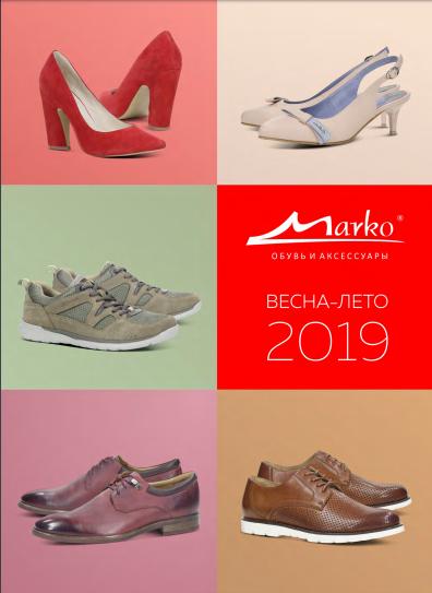 белорусская обувь оптом