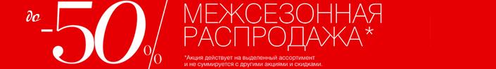 обувь МАРКО ВЕСНА-ЛЕТО 2018