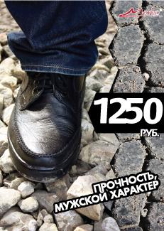 Обувь Интернет Магазин Недорого Санкт Петербург